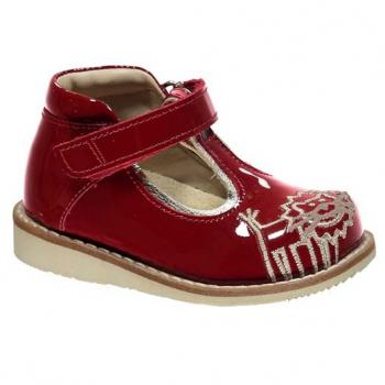 S607 Ruby Patent